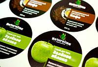 Дизайн наклейки етикетки