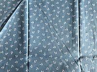Поплин - стрейч Море (белый на джинсе) (арт. 12355) отрез 0,25 м