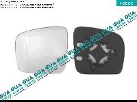 Вкладыш зеркала заднего вида левый без подогрева (асф.) 7H1857521M VW TRANSPORTER V 2003-, VW CADDY III 2004-