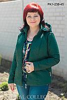 Куртка-жилет женская больших размеров ПК1-238  (р.52-62)