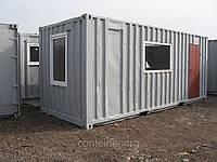 Дом-контейнер 20 фут (6 метров) № 18, бытовка, фото 1