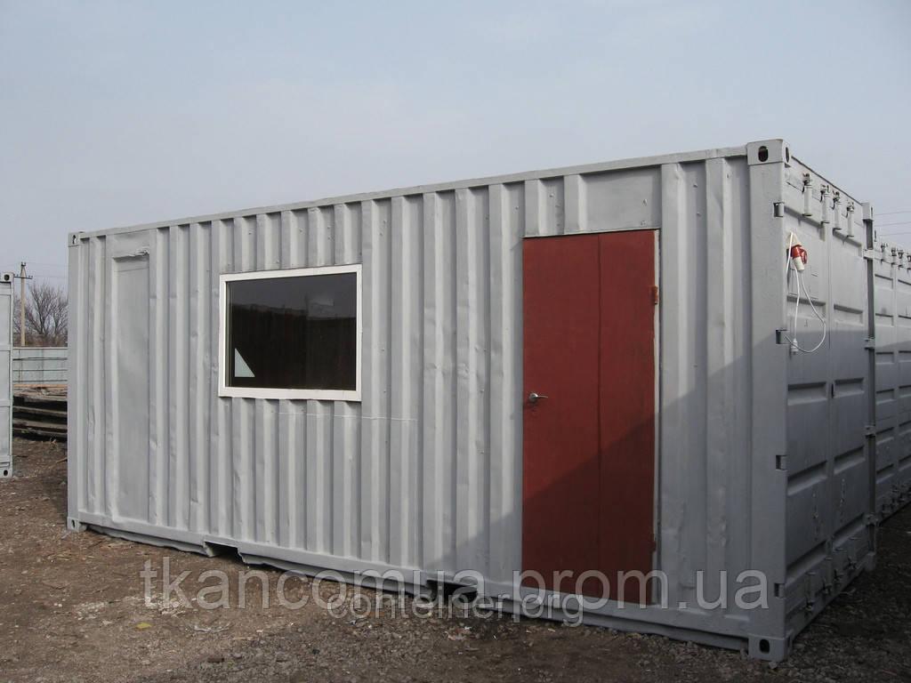 дом из контейнеров 6 метровый Заводской Кировский