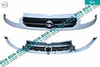 Решетка радиатора 8200044873 Opel VIVARO 2000-