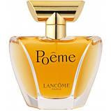 Lancome Poem парфумована вода 100 ml. (Тестер Ланком Поема), фото 2