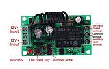 Бездротовий пульт дистанційного керування з модулем-приймачем DC 12v на 1 реле 220v, фото 6