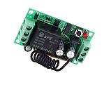 Бездротовий пульт дистанційного керування з модулем-приймачем DC 12v на 1 реле 220v, фото 9