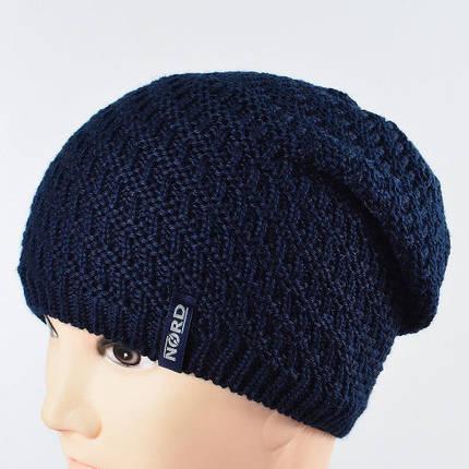 Молодежная удиненая шапка NORD темно синий 1694, фото 2