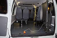 Переоборудование транспорта для перевозки инвалидов колясочников