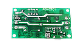 Бездротовий пульт дистанційного керування з модулем-приймачем DC 12v на 1 реле 220v, фото 10