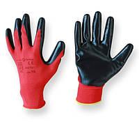 Перчатки рабочие нейлон стрейч облитые