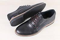 Мужские кожаные туфли, на шнурках, черном цвете.