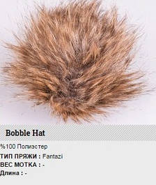 YarnArt Bobble Hat