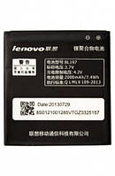Акумулятор для Lenovo p780, фото 1