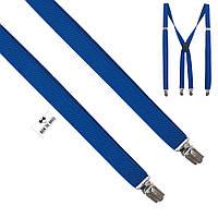 Польша Подтяжки синие однотонные 2 см шириной X-образные