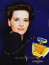 Lancome Poeme парфюмированная вода 100 ml. (Ланком Поэма), фото 2