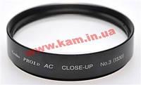 Светофильтр Kenko PRO1D AC CLOSE-UP No.3 62mm (236269)