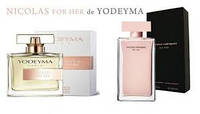 Женские духи Yodeyma NICOLAS FOR HER 100m - аналог lNARCISO RODRIGUEZ FOR HER