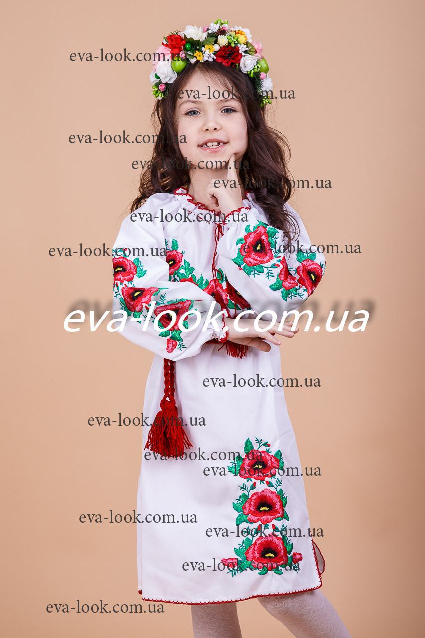 Купить Нарядное Детское Платье
