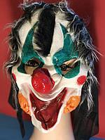 Карнавальная Резиновая Маска Клоун Прикол для Вечеринки
