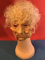 Карнавальная Резиновая Маска Старушка Кудрявая Бабушка Прикол для Вечеринки
