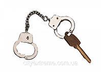 БРЕЛОК ДЛЯ КЛЮЧІВ у вигляді наручників Rothco Mini Handcuff Key Ring