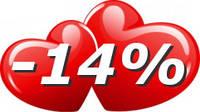 "Скидка 14% на брелоки в форме ""Сердца"""