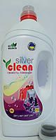 Гель для стирки Silver Clean 5,6 L
