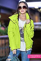 Куртка БАРХАТ цвет салатовый