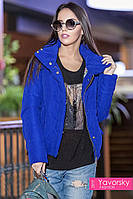 Куртка БАРХАТ цвет синий