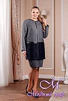 Элегантное женское демисезонное двухцветное пальто батал (р. 44-58) арт. 995 Тон 104.106