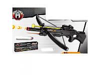 Арбалет 2в1 (ружье) 83см, лазер, водяные пули, стрела-присоска, H7A