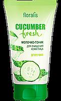 Молочко-тоник Огуречное для очищения кожи лица Floralis Cucumber Fresh