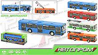 """Троллейбус, Автобус 9690 ABCD """"Автопром"""", инерционный, открываются двери, свет, звук, на батарейках, металл"""