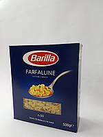 Макарони Barilla №59 Farfalline