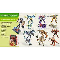 Трансформер F501 TF, робот+трейлер, 16 см, 20-25,5-7,5 см
