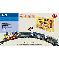 Железная дорога 0620 на батарейках, р/у, музыка, , свет.эффекты, поезд, 3 вагона, 53*31*7 см