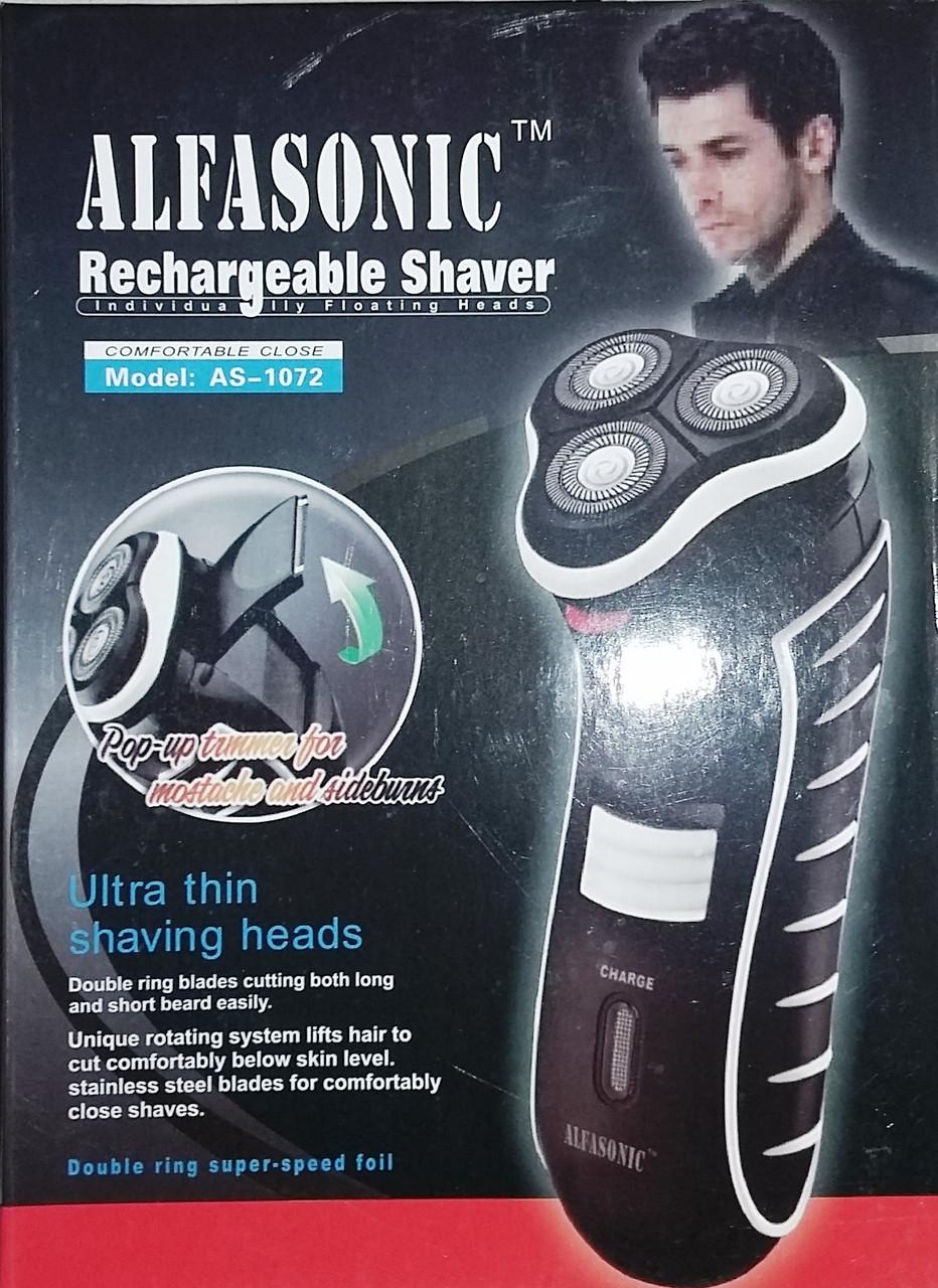 Электробритва аккумуляторная Alfasonic Германия