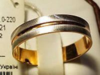 Золотое обручальное кольцо 3.21 гр