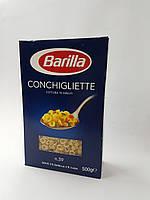 Макарони Barilla №39 Conchigliette