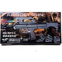 Пистолет MP5-C на пульках, 34 см, свет, на бат-ке(таб), 32,5-17-3,5 см