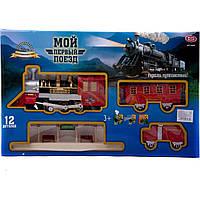 Железная дорога на батарейках, 0647/48 PLAY SMART звук, дым, свет, 2 вида, в коробке 50*31*7 см