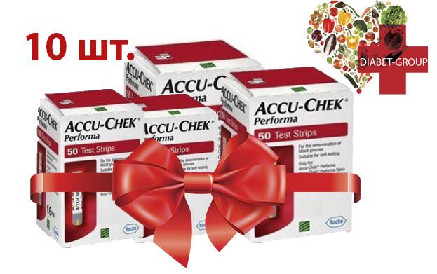 Тест-полоски Акку-Чек Перформа (Accu-Chek Performa) 50 шт. 10 упаковок