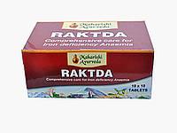 RAKTDA (100TAB) MAHARISHI, РАКТДА
