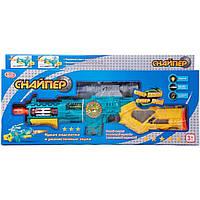 "Автомат музыка, ""Снайпер"" (коробка) 7444 р.63,5*24,5*6 см"