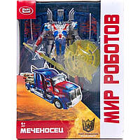 """Робот - трансформер """"Супер трансформація"""" (коробка) 8157 р.25,6*19,7*7,7 см"""