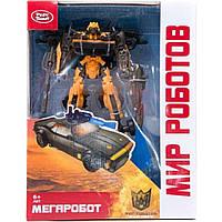 """Робот - трансформер """"Супер трансформація"""" (коробка) 8158 р.25,6*19,7*7,7 см"""