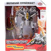 Трансформер H 606/8112 Праймбот, робот (17 см) - истребитель, 27-22-10 см