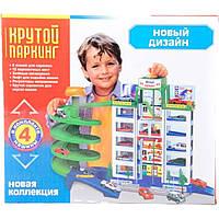 Паркинг 922R 6 уровней, 4 машинки, в коробке 39,5*10,5*35 см