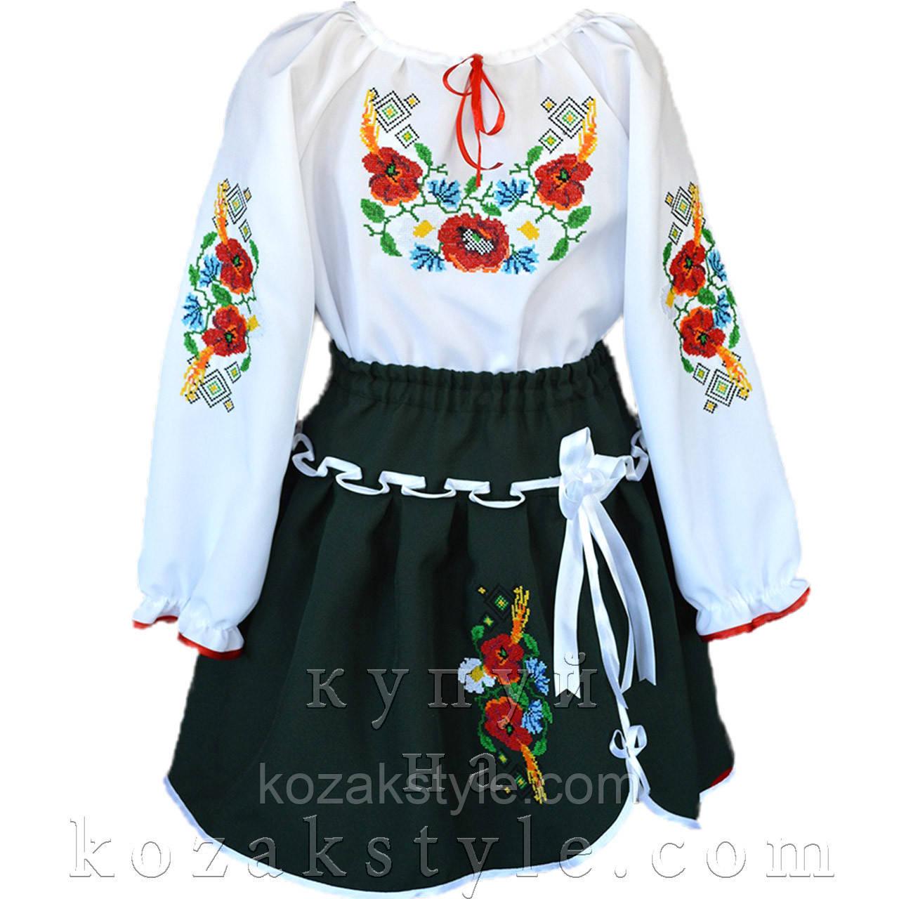 Український костюм (темно-зелена спідничка) 1-10 років
