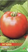 Загадка насіння томату дет (Елітний ряд)  30 шт.